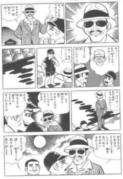 戦後の朴さん.jpg